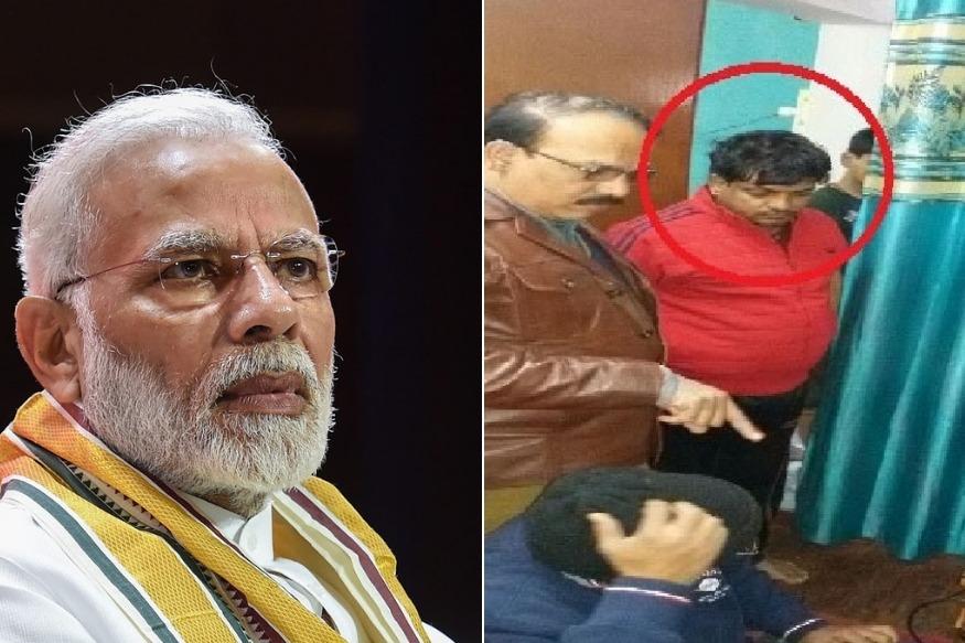 नरेंद्र मोदींनी मुलाखतीत उल्लेख केला तो नोटांच्या गादीवर झोपणारा सरकारी बाबू कोण?