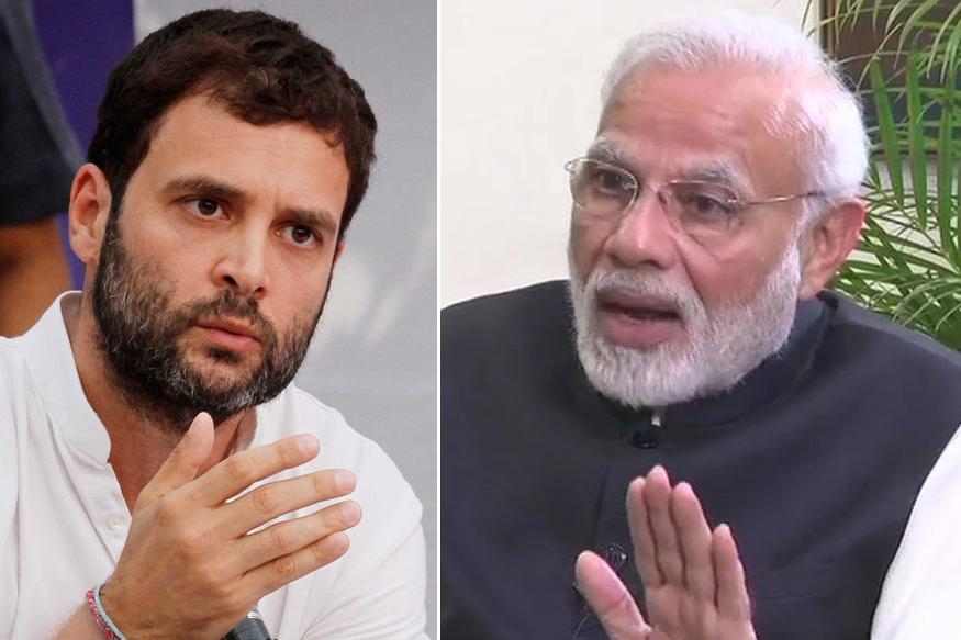 मी घाबरत नाही हाच मोदी आणि माझ्यात फरक-राहुल गांधी
