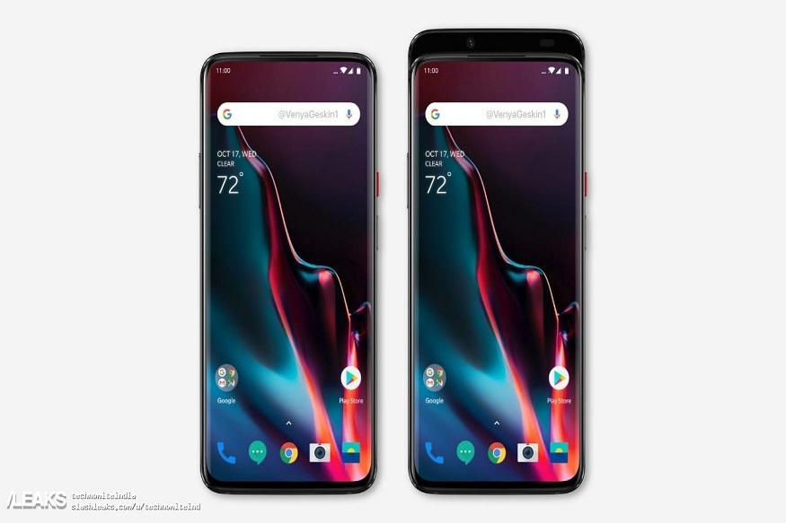 Oneplus 7 स्मार्टफोनचं बदललं डिझाईन, सोशल मीडियावर फोटो झाला लीक
