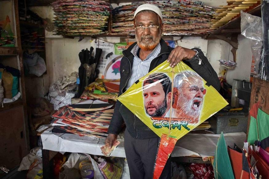 आता आकाशातही रंगणार नरेंद्र मोदी आणि राहुल गांधी यांची टक्कर!