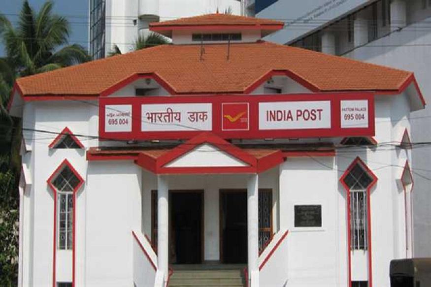 फक्त 10 रुपयांमध्ये उघडा अकाउंट, बचत खात्यात मिळेल जास्त व्याज