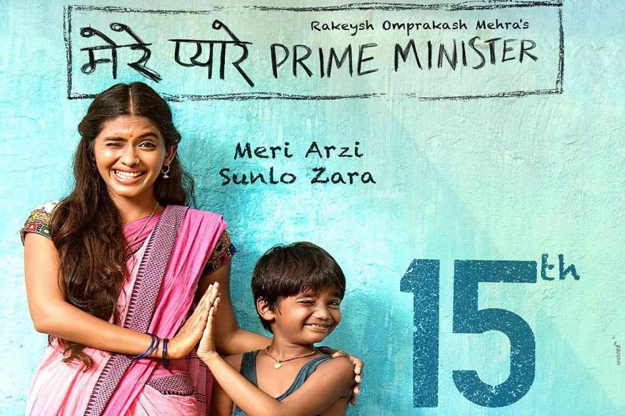 Trailer: 'आप तो देश के प्रधानमंत्री है, आपकी माँ के साथ ऐसा होता तो कैसा लगता?'