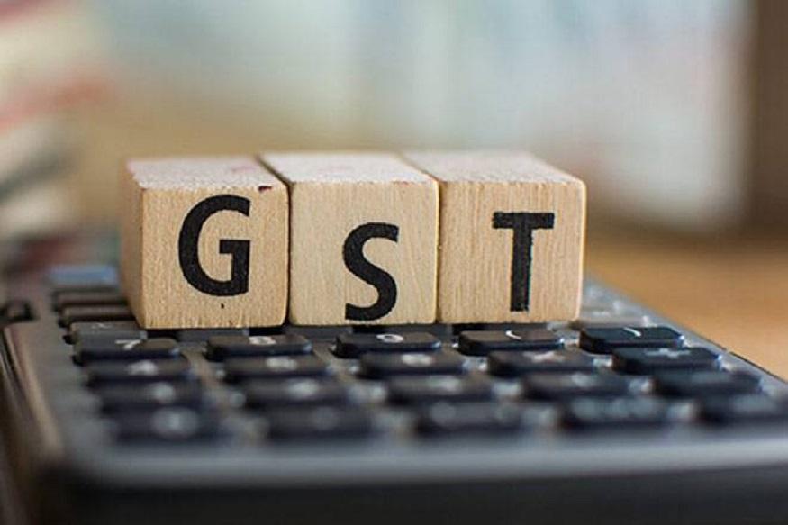 यावर्षी GST काऊन्सिलनं घेतले 'हे' मोठे निर्णय, जाणून घ्या कोणाला काय मिळणार