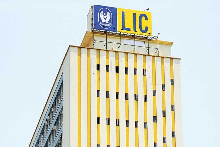LIC ची कन्यादान योजना : 121 रुपये रोज भरा, मुलीला मिळतील 27 लाख रुपये