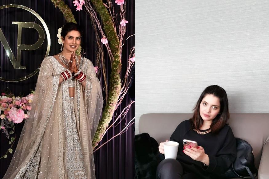 पाकिस्तानी अभिनेत्री अर्मीना खानने प्रियांका चोप्रावर केला हल्ला, उघडपणे विचारला 'हा' प्रश्न