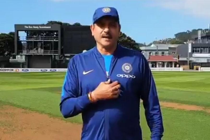 VIDEO : कठोर स्वभावाचे शास्त्री झाले भावुक, न्यूझीलंडविरुद्ध शेवटचा सामना आहे खास!