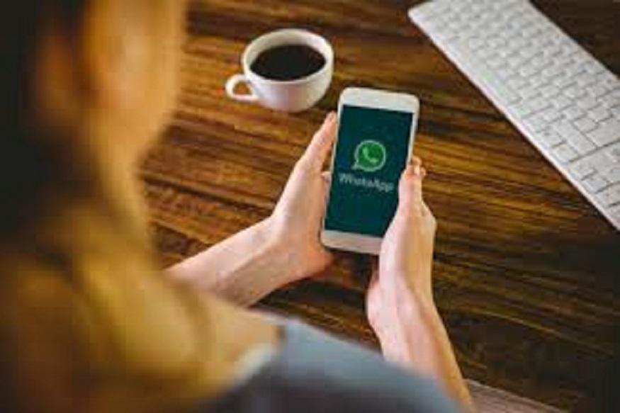 तुम्ही नियमित WhatsApp वापरत असाल तर तुमच्यासाठी एक खूशखबर. अनेकदा आपल्याला आपल्या मनाविरुद्ध ग्रुपमध्ये अॅड केलं जातं.
