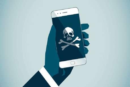 मोबाईल फोनला सुरक्षित ठेवण्यासाठी अनेक गोष्टी केल्या जातात. व्हायरसपासून वाचवण्यासाठी अँटिव्हायरस अॅप वापरण्याचे प्रमाण जास्त आहे.
