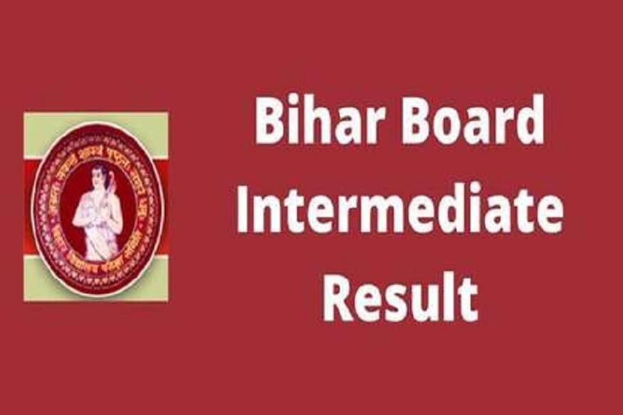 Bihar Board 12th Result 2019: आज 1 वाजता लागणार निकाल, Online असा करा चेक
