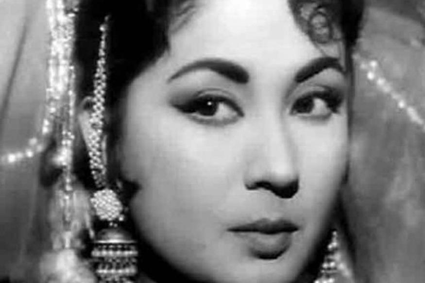 'बैजू बावरा' नंतर मीना कुमारी एकामगोमाग एक सलग यशाच्या पायऱ्या चढत गेल्या. मीना कुमारींना 'बैजू बावरा'साठी फिल्मफेअरचा सर्वोत्कृष्ट अभिनेत्रीचा पुरस्कार मिळाला. हा पुरस्कार मिळवणाऱ्या त्या बॉलिवूडमधल्या पहिल्या अभिनेत्री ठरल्या.