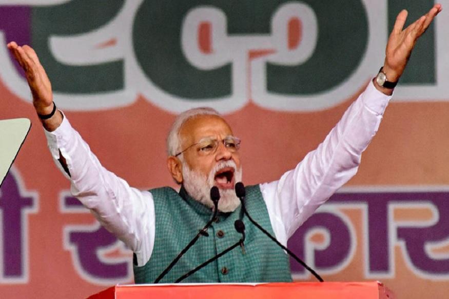 राहुल गांधींचा डाव नरेंद्र मोदींनी उलटवला ; 'मै भी चौकीदार हूँ'