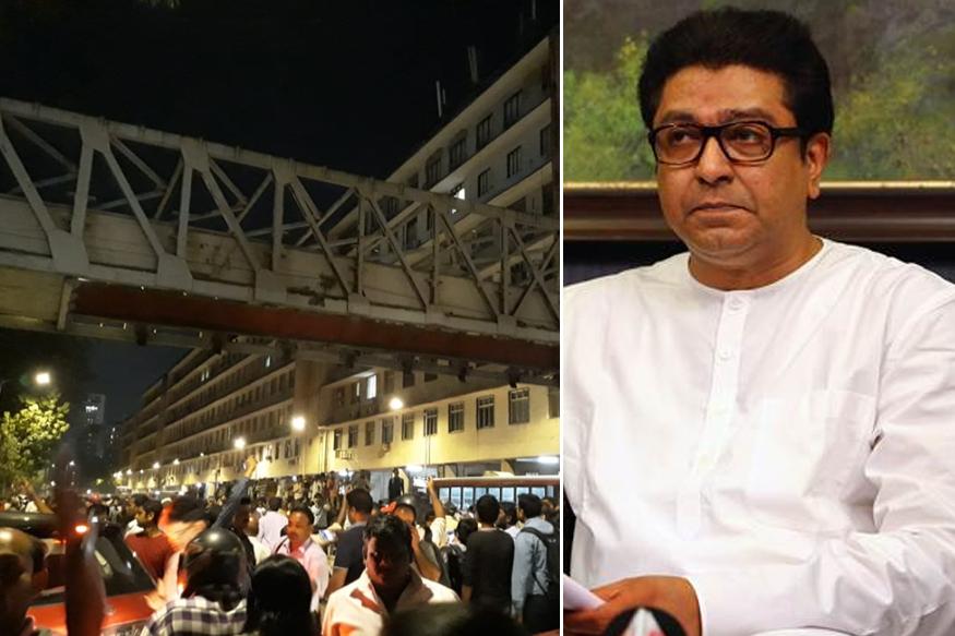 Mumbai Bridge Collapse : सनदशीर मार्ग प्रशासनाला समजत नाही, राज ठाकरेंचं खरमरीत पत्र