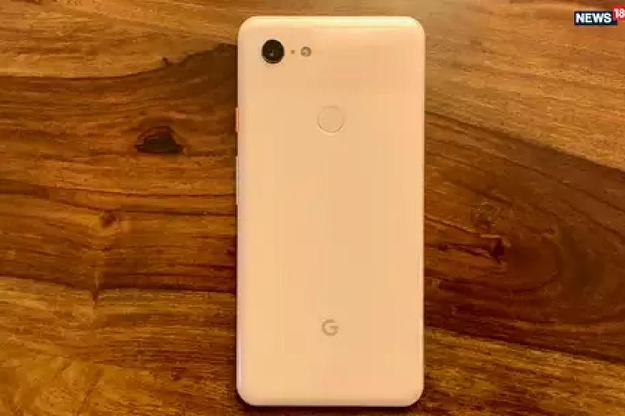 गुगलने एक अफलातून फिचर असलेला एक स्मार्टफोन बाजारात आणला आहे. यामुळे मोबाईलमध्ये उत्तम कॉलीटीचा कॅमेरा देणारी कंपनी अशीही गुगलची ओळख निर्माण झाली आहे.