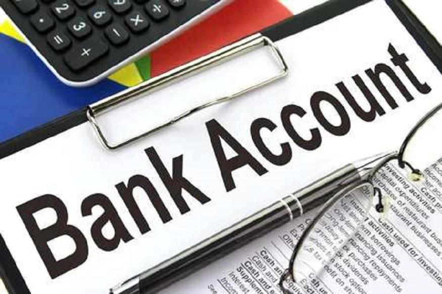 तुम्हाला बँकेत बचत खातं सुरू करायचंय? पण बँकेत जायला वेळ नाही. तुम्ही आता घरबसल्या खातं उघडू शकता.