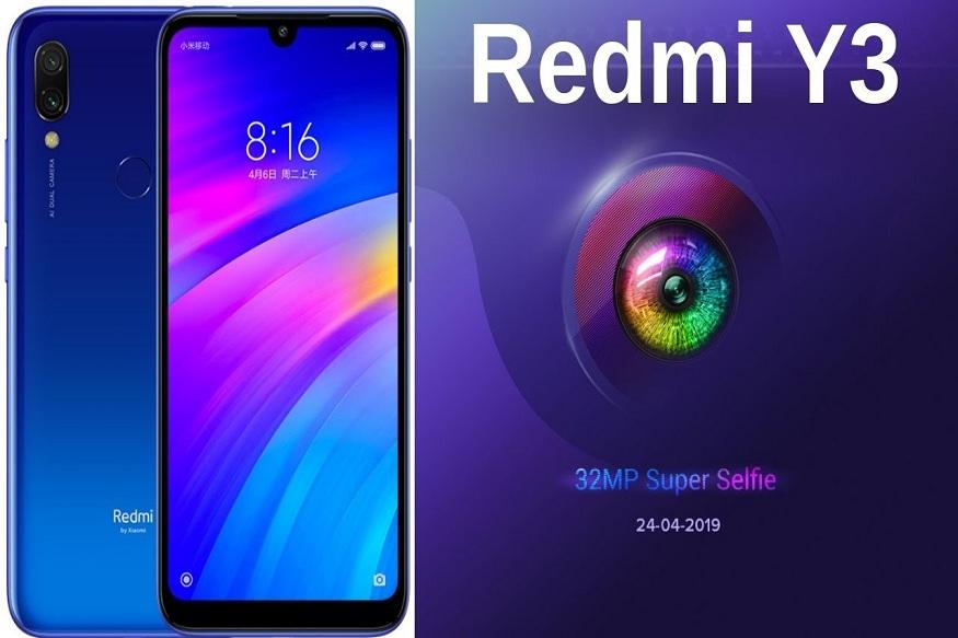 ट्वीटच्या माध्यमातून जाहीर केलेल्या माहितीनुसार Xiaomi आपला हा नवा स्मार्टफोन 24 एप्रिल रोजी भारतीय बाजारपेठेत लाँच करणार आहे. खास सेल्फी प्रेमींसाठी असलेला हा स्मार्टफोन हा Y सीरीज़चा राहणार असल्याचं कंपनीने जाहीर केलं आहे.