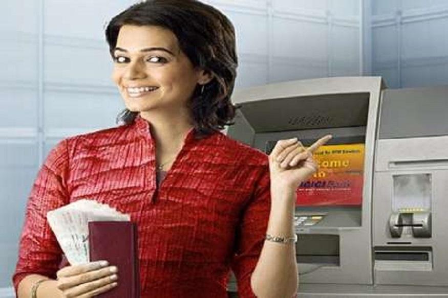 या खासगी बँकेतून ATM कार्डाशिवाय असे काढा पैसे