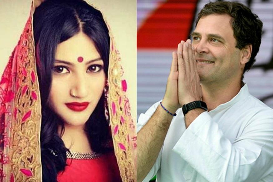 लोकसभा निवडणुकीमध्ये प्रचार जोरात सुरू आहे. दरम्यान, एका टीव्ही अभिनेत्रीनं राहुल गांधी यांच्यावर प्रेम असल्याचं म्हटलं आहे. शिवाय. तिनं राहुल गांधींसाठी उपवास देखील ठेवला होता.