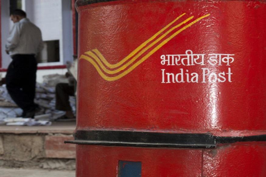 फक्त 5 हजार रुपयात पोस्ट ऑफिसची फ्रेंचाइजी, पहिल्या दिवसापासून सुरू होणार कमाई
