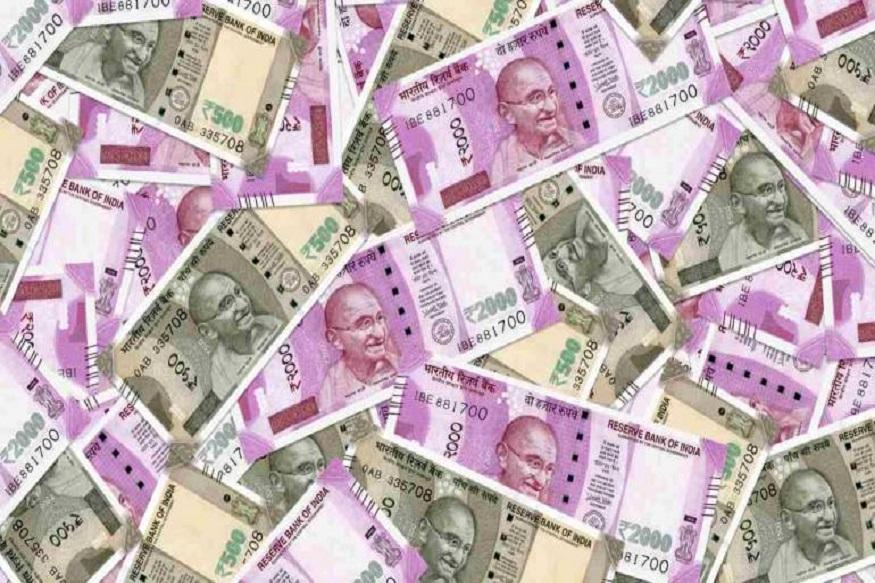 कोल्हापुरात 67 लाखांचा ऑनलाइन दरोडा, बँकिंग क्षेत्रात खळबळ