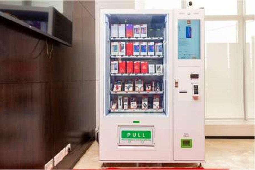 Xioami च्या फॅन्सना खुशखबर, आता वेंडिंग मशीनमध्ये पैसे टाकून खरेदी करा स्मार्ट फोन
