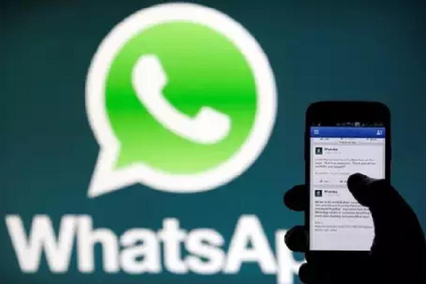 'या' स्मार्टफोनमध्ये बंद होणार WhatsApp; जूननंतर नाही मिळणार अपडेट्स
