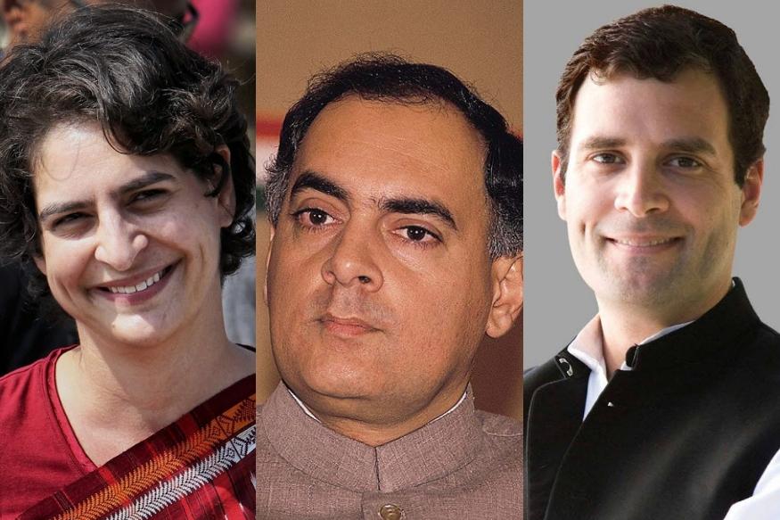 SPECIAL राजकारणासाठी कोण जास्त योग्य आहे, प्रियंका की राहुल? राजीव गांधींच हे होतं उत्तर!
