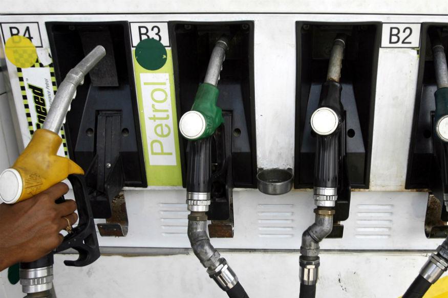 तुमच्याकडे पेट्रोल पंपच नाही? घाबरू नका या ठिकाणी मिळणार पेट्रोल – डिझेल