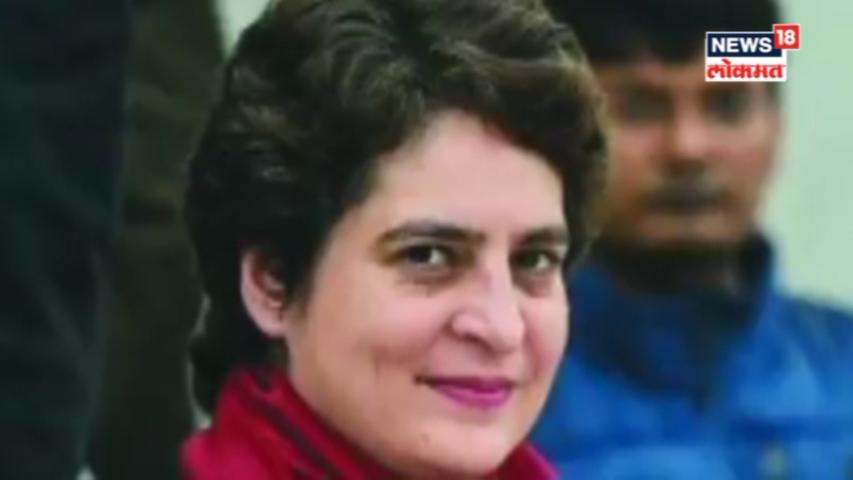 'अफवांपासून दूर रहा', प्रियांका गांधींचा कार्यकर्त्यांना ऑडिओ संदेश