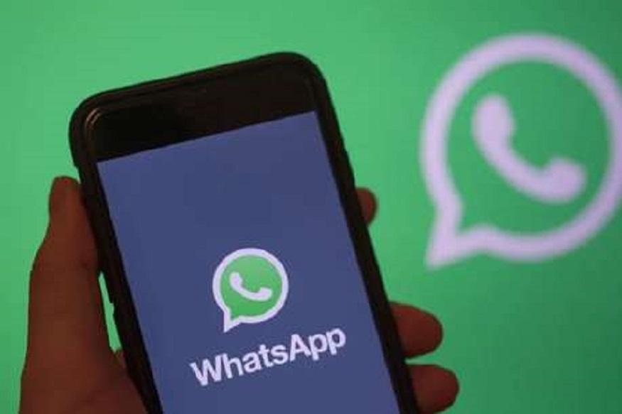 WhatsApp मध्ये होतोय मोठा बदल, आता मिळेल 'हे' फीचर