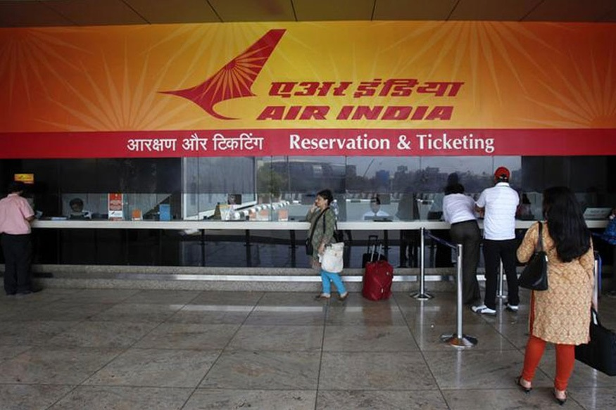 एअर इंडियात नोकरी करायचीय? 'या' पदांवर 248 जागांसाठी भरती