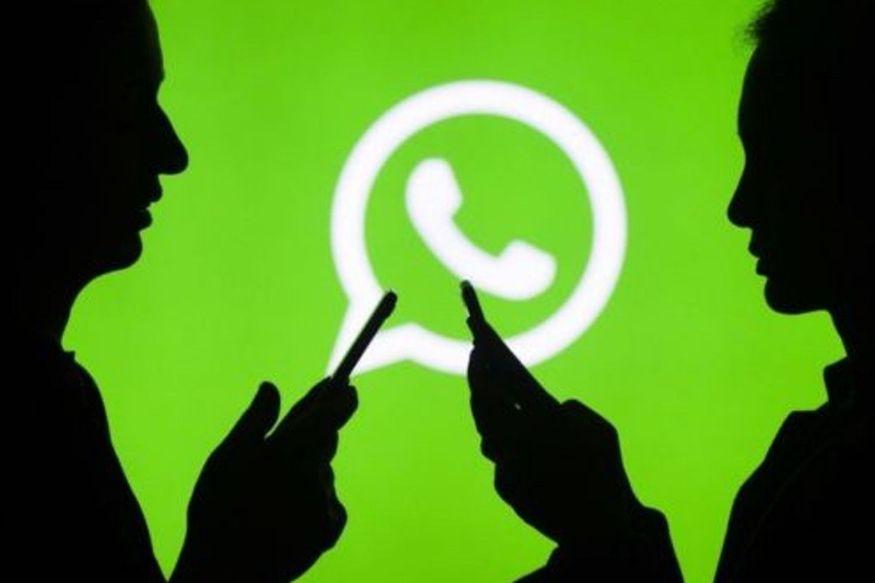 Whatsapp चं नवीन अपडेट आता 'ही' मोठी चूक होणार नाही
