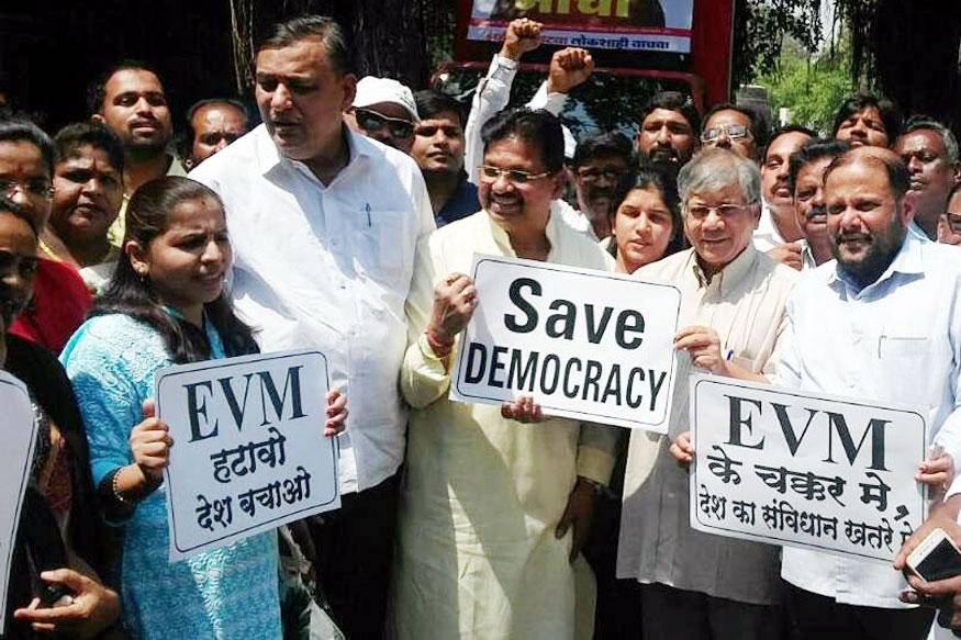 'EVM हटावो, देश बचावो', वंचित बहुजन आघाडीने पुकारले आंदोलन
