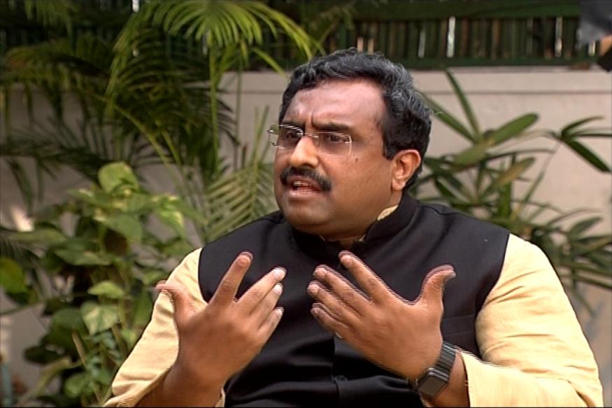 'काँग्रेसने काश्मीरमध्ये पेरली दहशतवादाची बीजं, कलम 370 रद्द करणार' - राम माधव