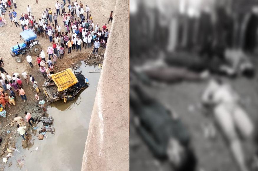 पुलावरून जीप नदीत कोसळून भीषण अपघात, 6 महिलांचा जागीच मृत्यू