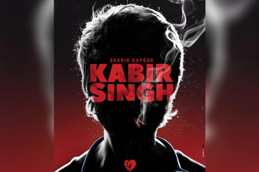 या पाच कारणांमुळे कबीर सिंगचा केला जातोय विरोध Shahid Kapoor | Kabir Singh | Kiara Advani |