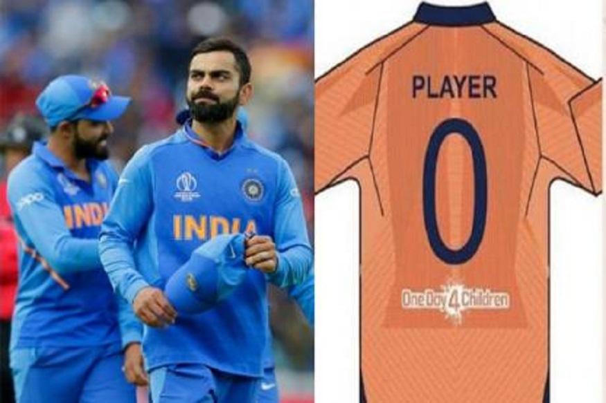 World Cup : टीम इंडियाच्या जर्सीवरून राजकारण, 'नरेंद्र मोदींचा देशाला भगवा रंग देण्याचा प्रयत्न'