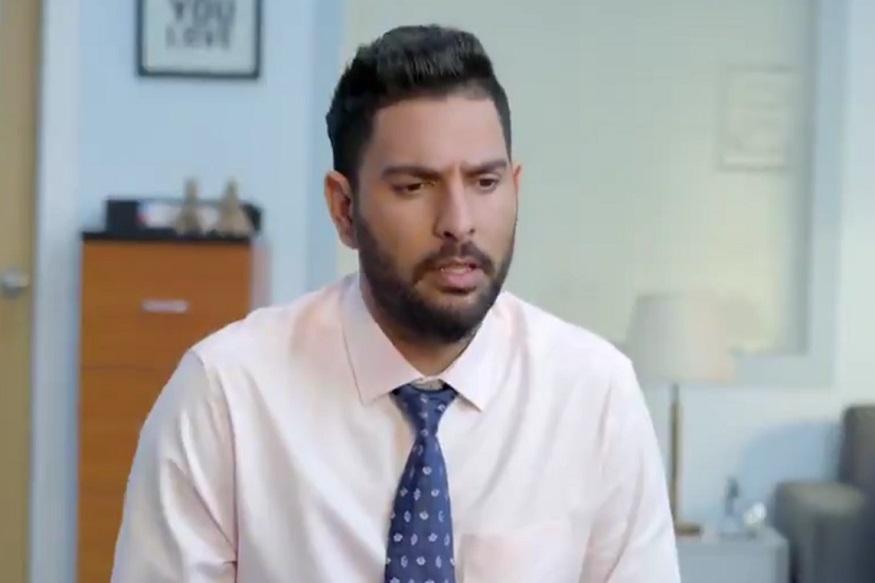 क्रिकेटमधून निवृ्त्तीनंतर युवराज नोकरीच्या शोधात, VIDEO VIRAL