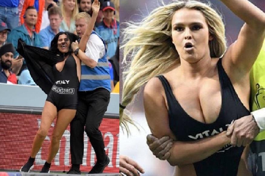 World Cup फायनलमध्ये पॉर्नस्टारच्या आईचा मैदानात घुसण्याचा प्रयत्न, PHOTO VIRAL
