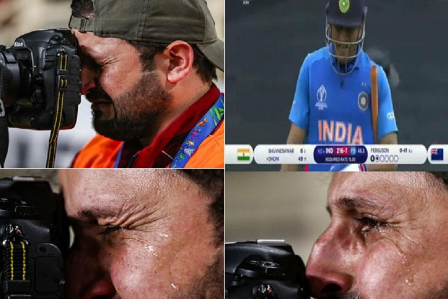 World Cup : धोनीच्या रन आऊटवर ढसाढसा रडला फोटोग्राफर? जाणून घ्या काय आहे सत्य