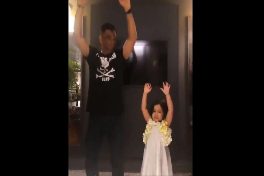 Happy Birthday Dhoni : धोनीनं झिवा आणि ऋषभ पंतसोबत धरला ठेका, मिस करू नका हा VIDEO