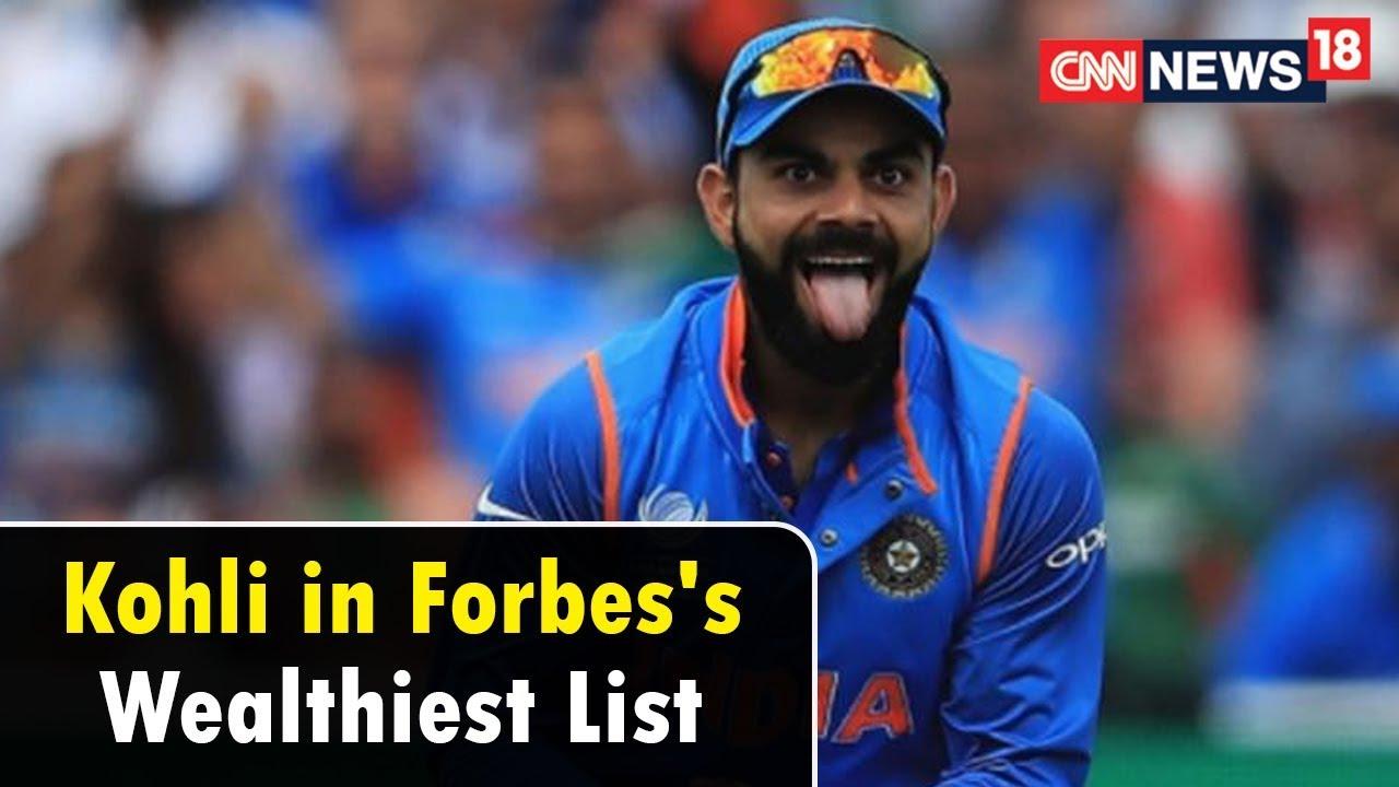 Instagram मधून सर्वाधिक पैसे मिळवणाऱ्या व्यक्तींच्या यादीत विराट कोहली जगात नवव्या क्रमांकावर आहे. यापूर्वी विराटचं नाव Forbes च्या सर्वांत श्रीमंत व्यक्तींच्या यादीतही आलं होतं.