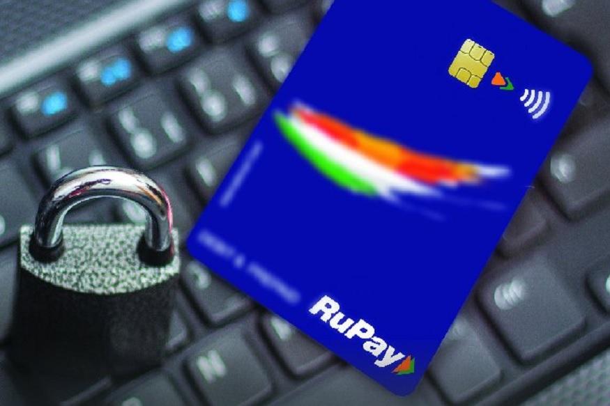 या कार्डसाठी अर्ज करायचा असेल तर वेबसाइटवर जा आणि अर्जामध्ये तुमची वैयक्तिक माहिती भरा. तुम्हाला कोणतं रुपे कार्ड हवं आहे आणि कोणत्या बँकेतून हवं आहे याचाही पर्याय तुम्ही निवडू शकता. त्यासाठी त्या बँकेमध्ये तुमचं खातं असलं पाहिजे. ही सगळी माहिती भरल्यावर सबमिट करा. तुमचा रुपे कार्डचा अर्ज भरून पूर्ण होईल.