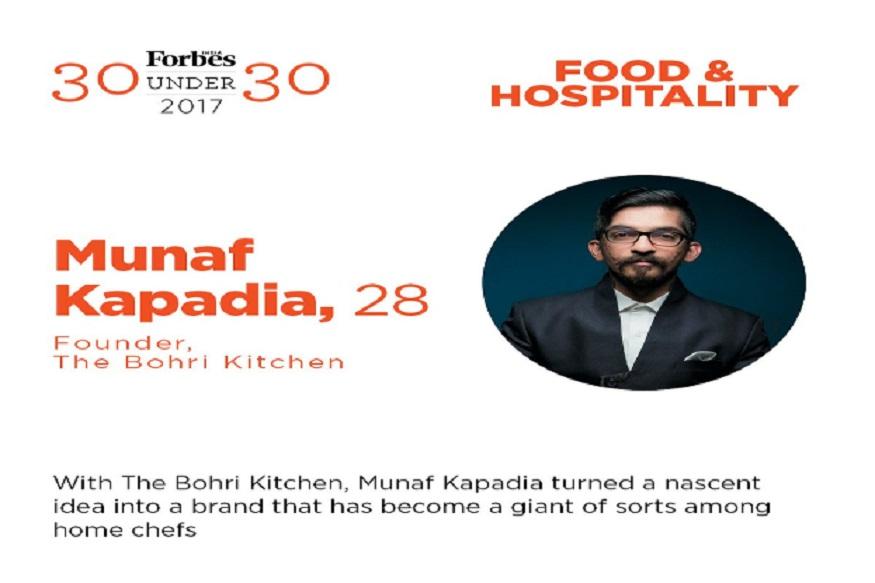 मुनाफ कपाडियाचं 'द बोहरी किचन' फक्त मुंबईतच नाही तर देशभरात प्रसिद्ध आहे. त्याच्या रेस्टॉरंटमधला मटन सामोसा ही त्यांची खासियत आहे. नर्गिसी कबाब, डब्बा गोश्त, करी चावला या त्यांच्या डिशेसही प्रसिद्ध आहेत.