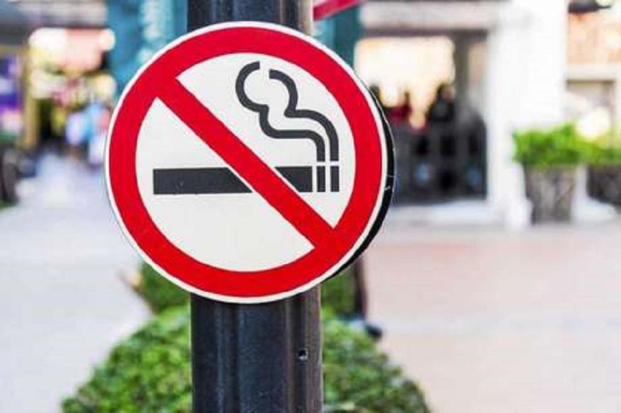 सार्वजनिक ठिकाणी सिगरेट पिणाऱ्यांनो सावधान! आता होणार जबर दंड