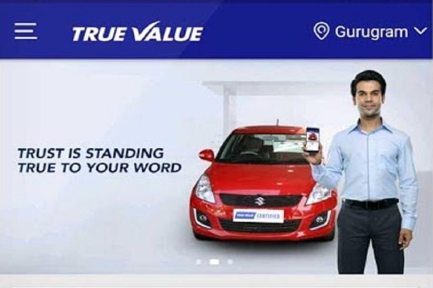 True Value वर तुमच्या आवडत्या कार निवडता येतील. इथं अल्टो कार दीड लाख रुपये तर स्विफ्ट अडीच लाख रुपयांपर्यंत मिळू शकेल. याशिवाय इतरही काही कार्स मिळतात.