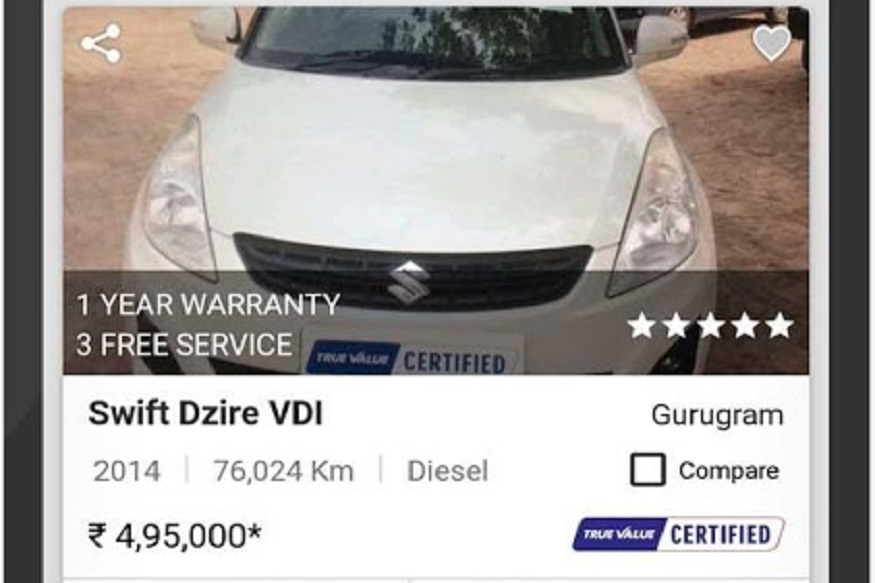 कार खरेदी करण्यासाठी शोरूमला जाण्याची गरज नाही. ट्रू व्हॅल्यू अॅप आणि वेबसाईटवर गाड्यांची संपूर्ण रेंज पाहता येईल.