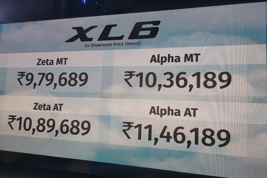 झेटा मॅन्युअल गिअरबॉक्सची किंमत 9 लाख 80 हजार रुपयांपर्यंत असून ऑटोमेटिक कारची किंमत 10 लाख 90 हजार रुपयांपर्यंत आहेत. अल्फा मॅन्युअल गिअरबॉक्स 10 लाख 36 हजार रुपयांपर्यंत तर ऑटोमेटिकची किंमत 11 लाख 46 हजार रुपयांपर्यंत आहे.