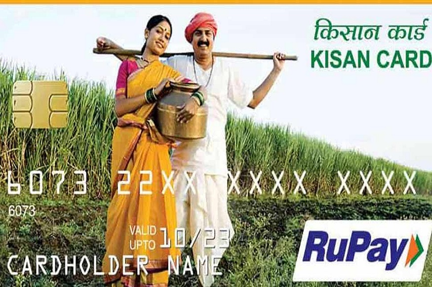 केंद्र सरकारनं शेतकऱ्यांसाठी बँकेमधून किसान क्रेडिट कार्ड 15 दिवसांत तयार करून देण्याचे आदेश दिले आहेत. 1 सप्टेंबरपासून या आदेशाची अंमलबजावणी होणाह आहे. यामुळं किसान क्रेडिट कार्ड लवकर मिळेल.