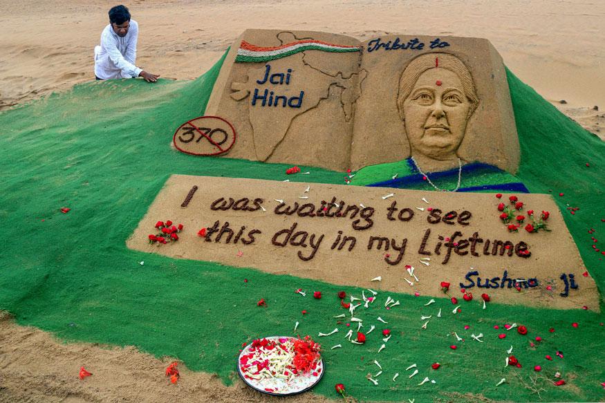 भाजप नेत्या आणि माजी परराष्ट्र मंत्री सुषमा स्वराज यांना वाहिलेली आदरांजली