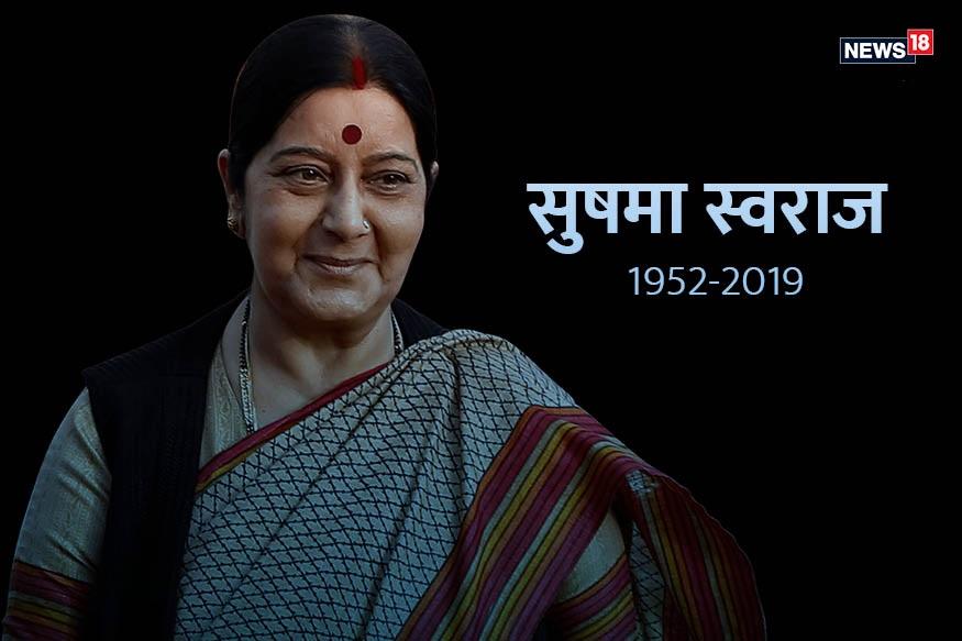 सुषमा स्वराज यांनी बॉलीवुडला इंडस्ट्री म्हणून घोषित केलं होतं.